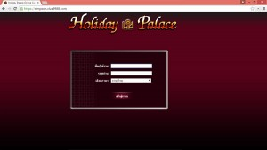 Holiday Palace-3