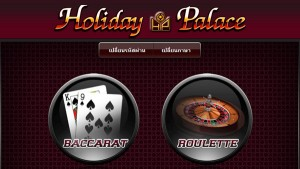 Holiday Palace-5